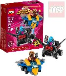 LEGO SUPER HEROES Mighty Micros: Star-Lord vs. Nebula STAVEBNICE 76090